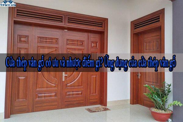 Cửa thép vân gỗ có ưu và nhược điểm gì? Ứng dụng của cửa thép vân gỗ